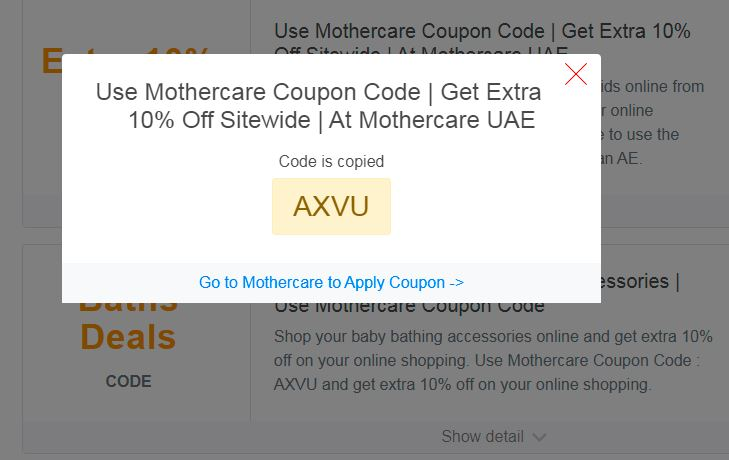 Mothercare_Coupon_Code_AE