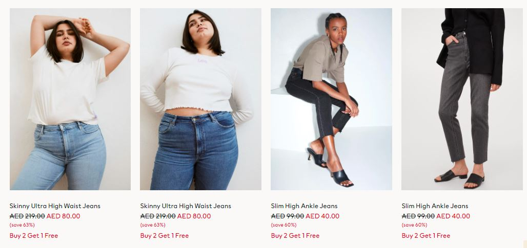 H&M Discount Code For Skinny Ultra High Waist Jeans