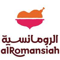 Alromansiah Coupon code